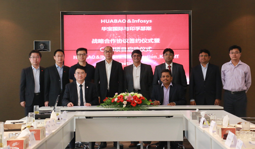 Huabao International And Infosys Signed Cooperation Agreement And